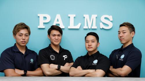 パーソナルジム業界No.1を目指す! PALMS
